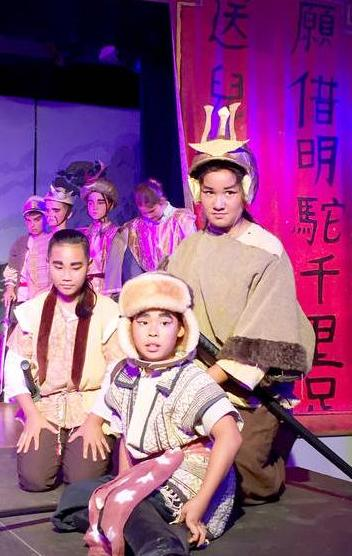 New Kids play The Legend of Mulan